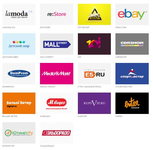 Ассоция компаний интернет торговли