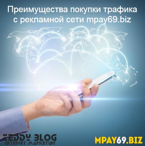 mpay692